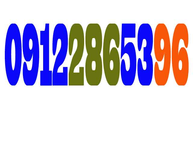 شماره تلفن کارخانه بلکارومالین