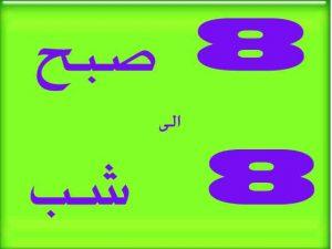 ساعت کاری فروشگاه بلکارومالین