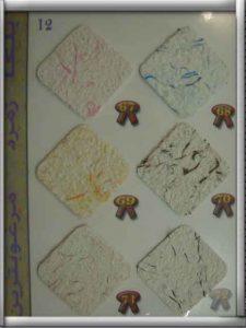 کاتالوگ پوشش سلولزی